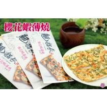 櫻花蝦薄燒經濟包