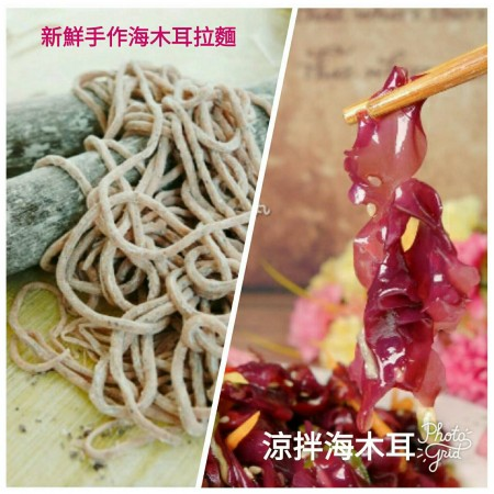 【免運】【夏天廚房必備美食】「海木耳拉麵」+「涼拌海木耳」共12包 團購組!