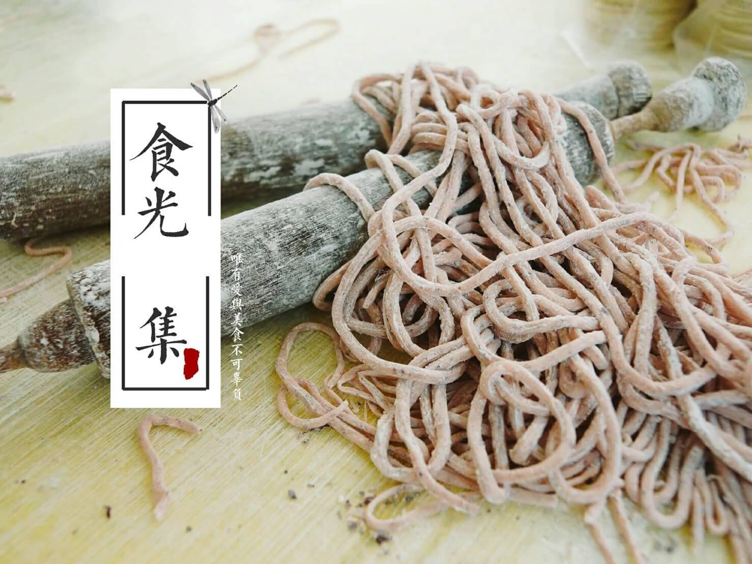 【免運】海木耳拉麵