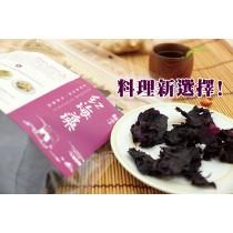 乾海木耳(健康料理用)