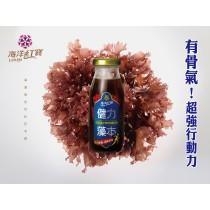【養生聖品】健力藻本 (一箱/24入)